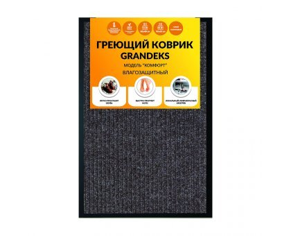 Купить Коврик с подогревом Grandeks 60х40 см серый 36 Вт в Новосибирске