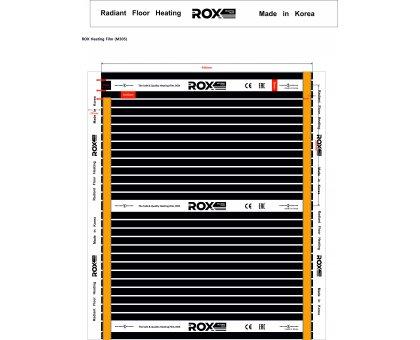Купить Инфракрасный теплый пол пленочный ROX ширина 50 см антиискровый полосатый в Новосибирске