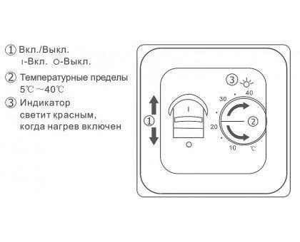 Купить Терморегулятор для теплого пола механический RTC 70.26 в Новосибирске