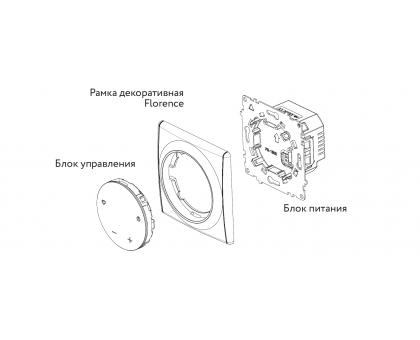 Купить Терморегулятор с управлением по WiFi ОКЕ-20 в Новосибирске