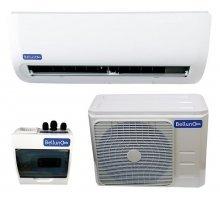 Холодильная сплит-система Belluna S115