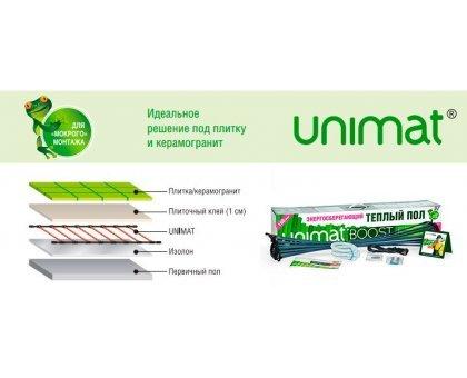 Купить Стержневой теплый пол UNIMAT BOOST 160 Вт/м2, 1 пог/м в Новосибирске