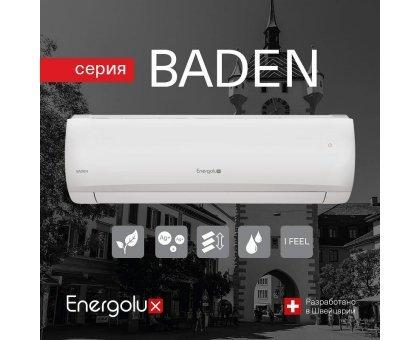 Купить Кондиционер Energolux SAS09BD1-A/SAU09BD1-A в Новосибирске