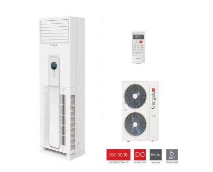 Купить Колонный кондиционер Energolux SAP48P2-A/SAU48P2-A в Новосибирске