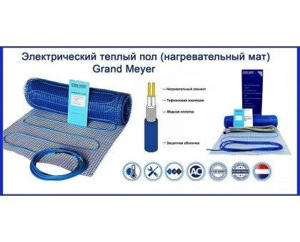 Купить Теплый пол нагревательный мат Grand Meyer THM180-010 (1,0 м2) в Новосибирске