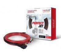 Греющий кабель Heatus PerfectJet 403 Вт 31 м комплект внутрь трубы с сальником
