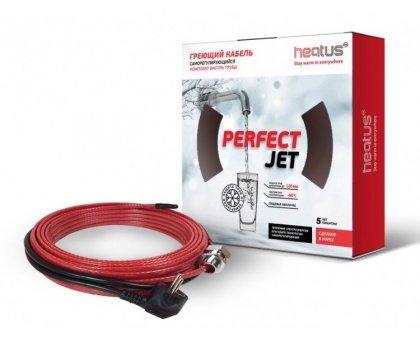 Купить Греющий кабель Heatus PerfectJet 845 Вт 65 м комплект внутрь трубы с сальником в Новосибирске