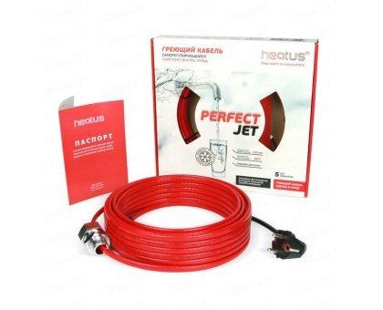 Купить Греющий кабель Heatus PerfectJet 91 Вт 7 м комплект внутрь трубы с сальником в Новосибирске