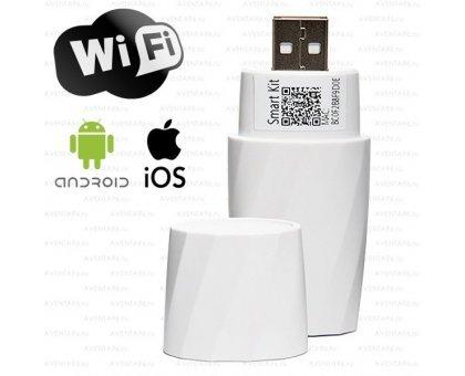 Купить Midea SK102 - Wi-Fi адаптер в Новосибирске