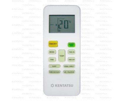Купить Кондиционер Kentatsu KSGX26HFAN1-BL/KSRX26HFAN1 в Новосибирске