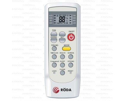 Купить Кондиционер RODA RS-A09B/RU-A09B в Новосибирске