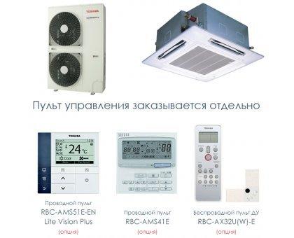 Купить Кассетный кондиционер Toshiba RAV-SM1604UT-E/RAV-SP1604AT8-E в Новосибирске