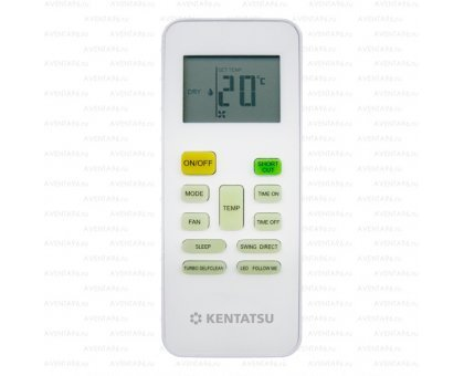 Купить Кондиционер Kentatsu KSGX35HFAN1-GL/KSRX35HFAN1 в Новосибирске