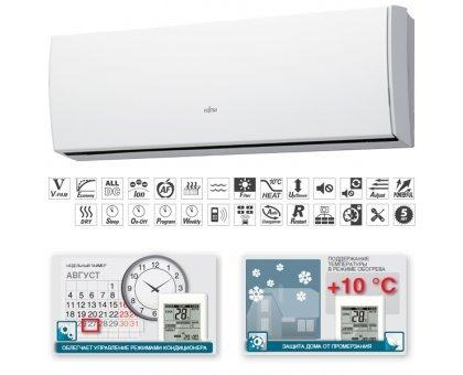 Купить Кондиционер Fujitsu ASYG07LUCA/AOYG07LUC в Новосибирске