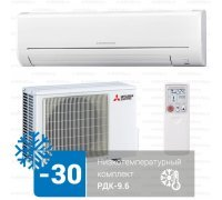 Кондиционер Mitsubishi Electric MS-GF50VA/MU-GF50VA/-30 (зимний комплект)
