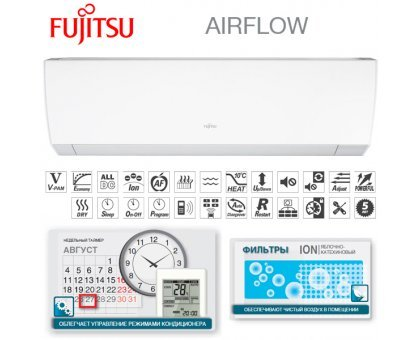 Купить Кондиционер Fujitsu AOYG14LMCA/ASYG14LMCA в Новосибирске