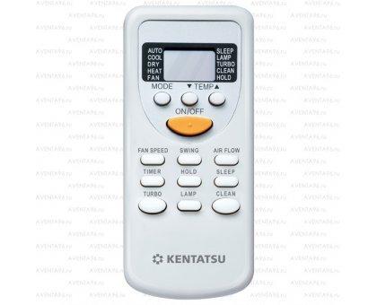 Купить Кассетный кондиционер Kentatsu KSVC70HFAN1/KSUC70HFAN1 в Новосибирске