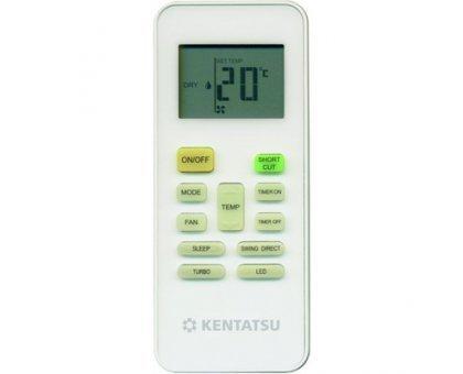 Купить Напольно-потолочный кондиционер Kentatsu KSHV105HFAN3/KSUN105HFAN3 в Новосибирске
