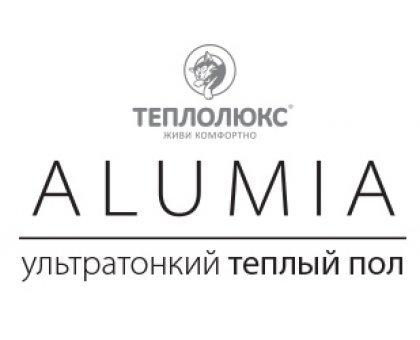Купить Ультратонкий нагревательный мат на фольге Теплолюкс Alumia 75 Вт - 0,5 кв.м. в Новосибирске