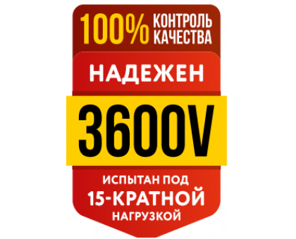 Купить Нагревательный мат для теплого пола Genesis 90 Вт - 0,5 кв.м в Новосибирске