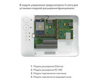 Купить Модуль расширения Neptun Smart. RS485 в Новосибирске