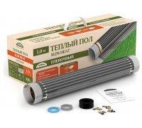 Пленочный теплый пол SLIM HEAT Комплект ПНК 220 Вт/м² - 1м²