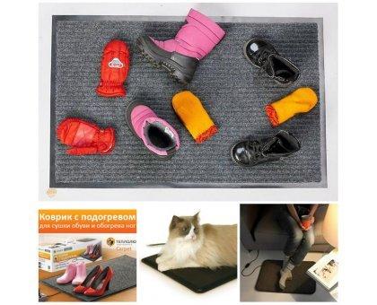 Купить Электрический коврик для сушки обуви«Теплолюкс» Carpet 50x80(серый) в Новосибирске